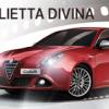 アルファロメオ Giulietta Divina デビュー!
