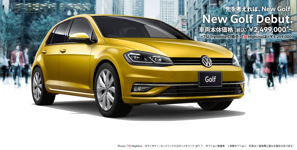 フォルクスワーゲン広島平和大通り New Golf Debut.