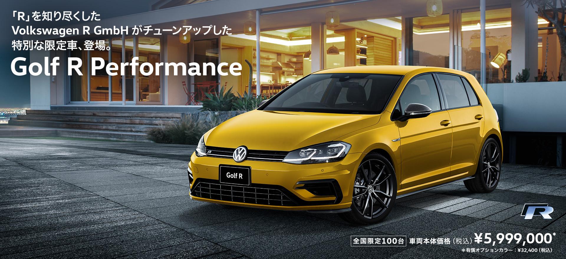 フォルクスワーゲン広島平和大通り Golf R Performance登場!