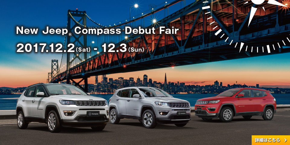 New Jeep Compass Debut Fair 12/2-3