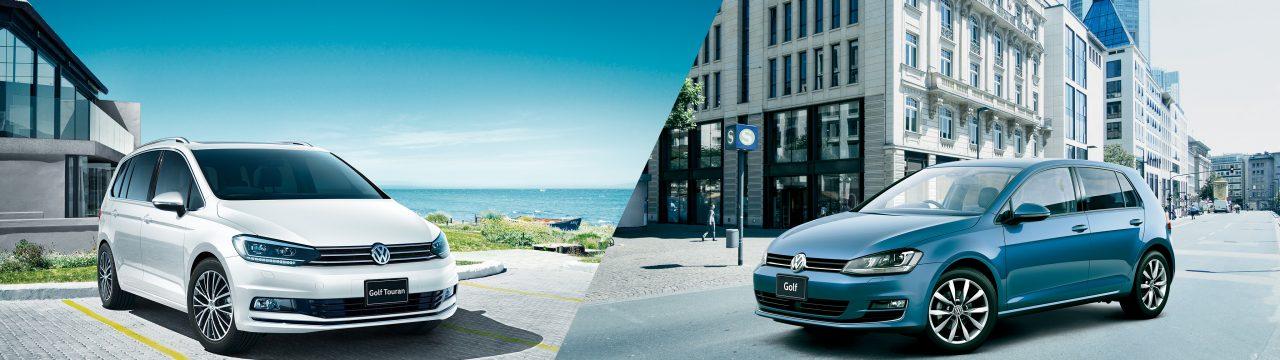 フォルクスワーゲン広島 認定中古車センター 低金利キャンペーン実施中