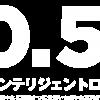フィアット広島 500X Fair 5/18-19