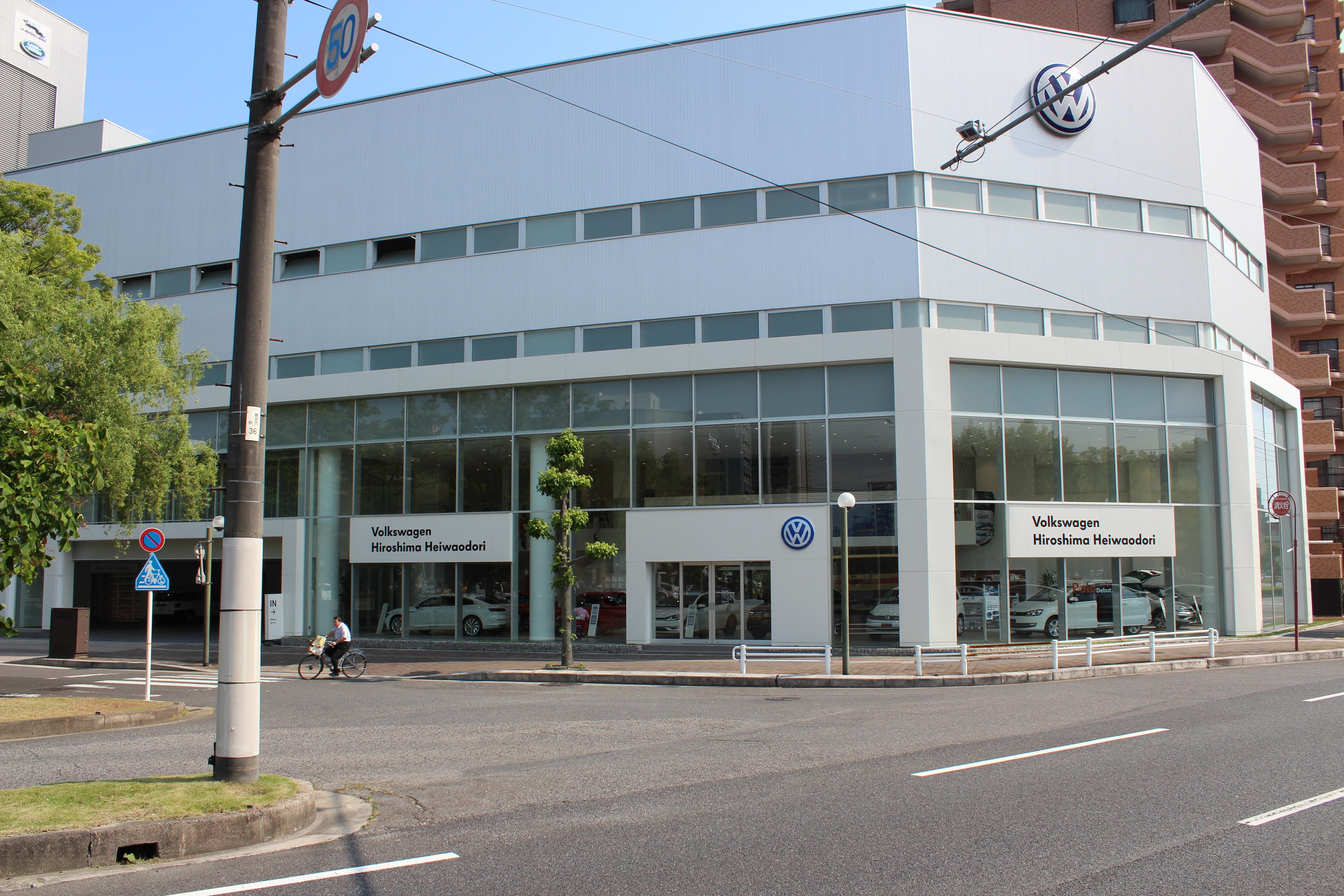 フォルクスワーゲン 広島平和大通り 店舗紹介