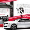プジョー広島 508の全て発売記念キャンペーン!