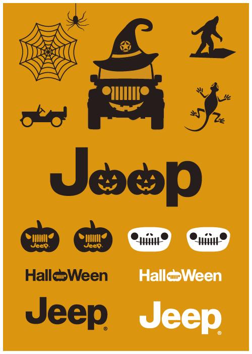ジープ広島西 Jeep Halloween試乗キャンペーン(〜10/31)