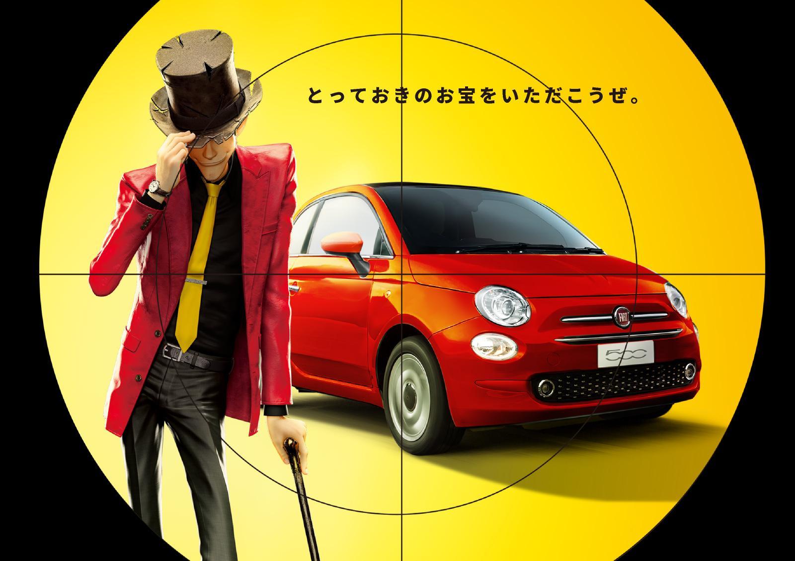 FIAT広島 ご成約プレゼントキャンペーン(11/22~12/27)