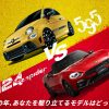 アバルト広島 ABARTH YEAR OF THE SCORPION(~1/19)