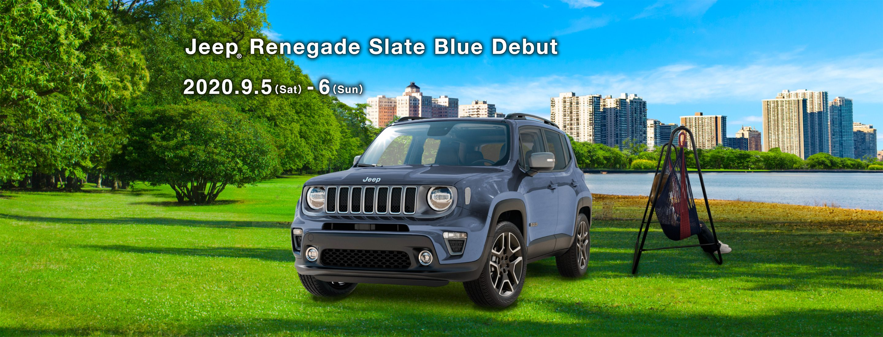ジープ広島西 Jeep Renegade Slate Blue Debut 2020.9.5(sat)-9.6(sun)
