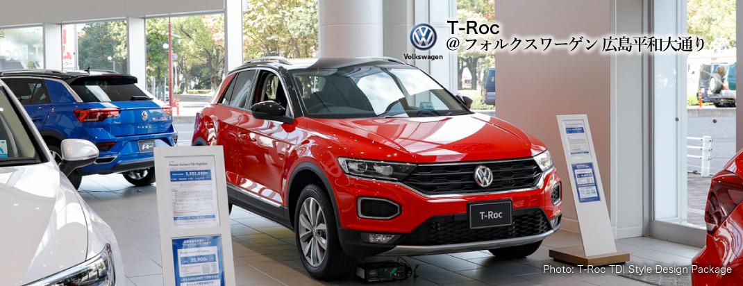 フォルクスワーゲン広島 14モデルが1.49%特別低金利実施中 Polo TSI Comfortline Limitedが月々8,900円から