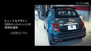 FIAT 500C  MANUALE +CIELO