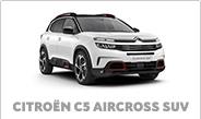 シトロエン広島 CITROËN C5 AIRCROSS SUV デビューキャンペーン! 4.8 Thu  4.29 Thu